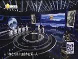 华山论鉴 (2019-09-01)