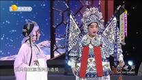 秦之声 (2019-11-03)