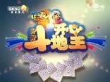 圣元优博奶粉官网_开心斗地主 (2019-10-09)