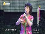 《三娘教子》王荣华