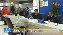 【壮丽70年 奋斗新时代】陕西:减税降费添动能 助力经济稳增长