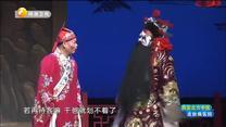 秦之声 (2019-11-08)