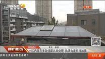 陕西西安:小区楼顶违章搭建 复式结构私自改成三层