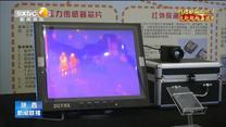 【壮丽70年 奋斗新时代】陕西:坚持创新驱动引领 加快创新型省份建设