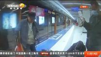 七旬老人心率过缓致心脏骤停 地铁内晕倒众人相助