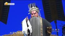 秦之声(2019-11-24)