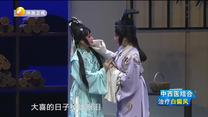 秦之聲 (2019-11-23)