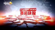 晚間新聞站 (2019-11-27)