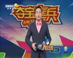 夺宝秦兵 (2019-11-30)