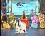 秦之声大剧院 (2019-12-01)