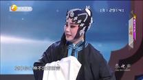 秦之聲 (2019-11-30)
