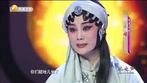秦之声 (2019-12-03)