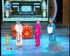 秦之声大剧院 (2019-12-06)