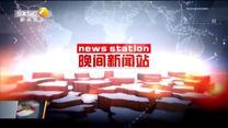 晚间新闻站 (2019-12-13)