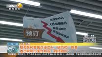 """陕西医药零售企业加入""""砍价药""""阵营 首次实现与医疗机构""""同药同价"""""""