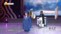 秦之声 (2019-12-15)