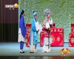 大秦腔 (2019-12-15)