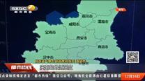 明晚起全省大范围降温 陕南地区将有雨雪