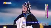 秦之声 (2019-12-16)