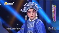 秦之声 (2019-12-17)