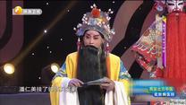 秦之声 (2019-12-19)