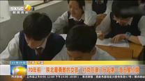 """70年前""""陕北最勇敢的女孩""""杜岚在澳门升起第一面五星红旗"""