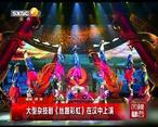 陕西文艺 (2019-12-21)