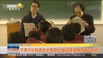 不辜负杜岚老校长期望 让爱国爱澳精神薪火相传