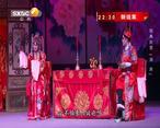 大秦腔 (2019-12-22)