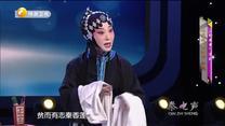 秦之声 (2019-12-21)