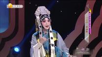 秦之声(2019-12-24)
