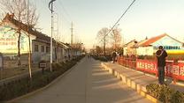 [壯麗70年 奮斗新時代]陜西:實施村莊清潔行動 助推美麗鄉村建設