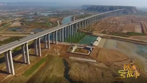 [陕西故事] 河长在行动:创新机制 保护河畅