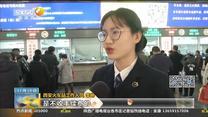 第一新闻早间播报(2019-12-28)