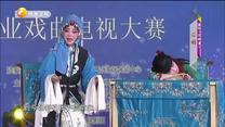 秦之声 (2019-01-01)