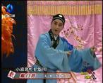 秦之声大剧院 (2020-01-03)