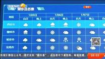 陕西最强雨雪来袭 西安的雪正在路上