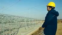 [對話書記]國網陜西省電力公司