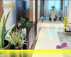风尚家居 (2020-01-04)