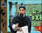 秦之声大剧院 (2020-01-09)