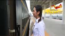 """""""镜赞""""新中国""""陕亮""""新时代 ——""""70年70秒""""评选结果揭晓"""