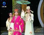 秦之聲大劇院 (2020-01-10)