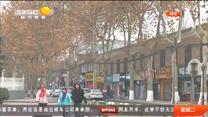 大范围雨雪天气将至 市民:西安城区何时降雪?