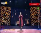 大秦腔 (2020-01-15)