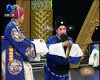 秦之声大剧院 (2020-01-16)