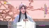 秦之声 (2020-01-18)
