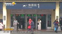 为防止新型病毒扩散 武汉市长建议先不要到武汉来