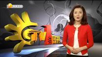 TV1周刊 (2020-01-25)