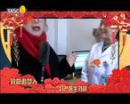 陕西文艺 (2020-01-28)
