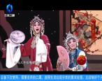 秦之聲大劇院 (2020-02-05)